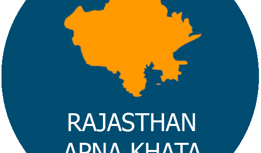 Apna Khata Rajasthan, Apna Khata, E-Dharti, E Dharti App, Apna Khata Dekhe, Apna Khata Raj Nic Home, Apnakhata.Com Nic-In, Bhu Naksha Rajasthan, Jamabandi Nakal, Bhulekh Rajasthan, E Dharti Owner Wise Tehsil, Apna Khata Mp, District Apna Khata, Apna Khata Bihar, Apna Khata Up, Apna Khata3, Apna Khata Assam, Apna Khata B, Rajasthan Ki Jameen, Bhulekh Rajasthan, Jamabandi Rajasthan, Jamabandi Nakal Rajasthan, E Dharti Owner Wise Tehsil,