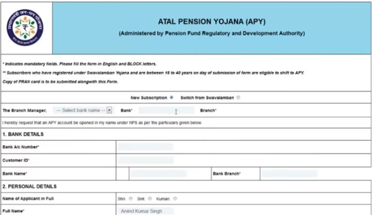 Atal Pension Yojana  Online Form