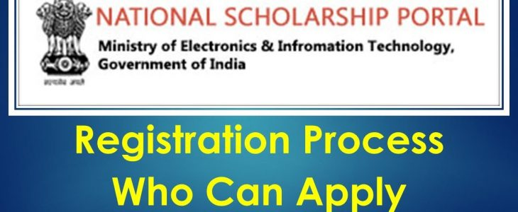 nsp institute login, nsp login 2019-20, nsp login 2018-19, nsp registration form, nsp last date, nsp 2019-2020, nsp 2018-19, nsp last date 2019, national scholarship portal registration, national scholarship portal 2018-19, national scholarship portal last date, national scholarship portal 2019 to 2020, how to register institute in national scholarship portal, scholarship form, how to check the status of national scholarship portal, www.scholarships.gov.in 2019-20, national scholarship portal,