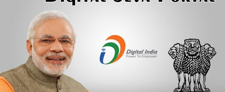 Digimail, Digital seva registration, Digital seva solution, CSC, Digital Gramin seva, Sonu digital seva, Digital india portal, PMJAY CSC, Services,