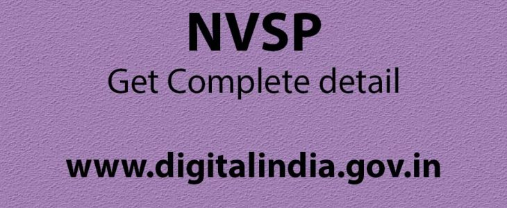 NVSP registration, Trek, Notice, Form 7, Otp not coming, How to get certificate from Electoral, nvsp age declaration form, Form Fill up date extension,