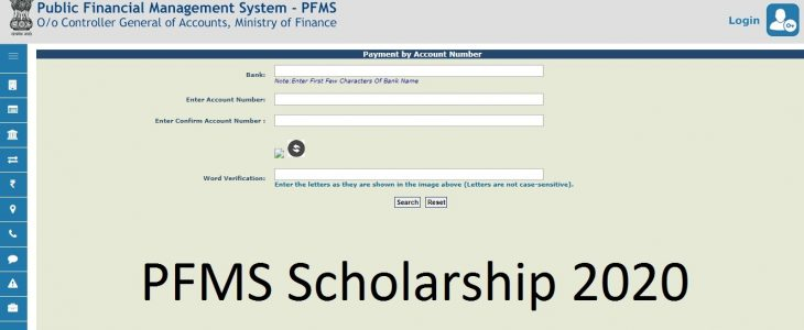 PFMS login, Registration Process, PFM yojana, DBT code, Tripura DBT, PFMS bank list, Direct Bank Transfer, Merit list, Eligibility Criteria,