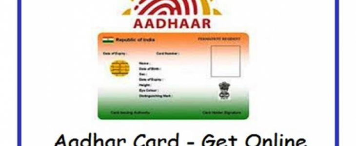 Aadhar card link with mobile number, Aadhar card download small size, UIDAI Aadhar update, Aadhar password,e-Aadhar download, Masked Aadhar Card,