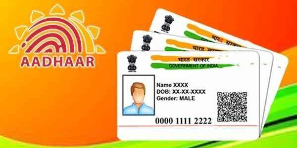 Aadhar card link with mobile number, Aadhaar otp on email, www.eaadhaar.uidai.gov.in 2020 download, UIDAI aadhar update, Download masked aadhaar card, How to check property details with aadhaar number, Aadhar card download by name and date of birth, Generate aadhaar virtual id,