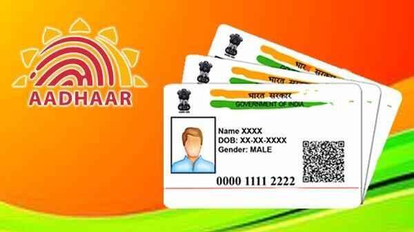 Aadhar card link with mobile number, Aadhaar otp on email, www.eaadhaar.uidai.gov.in 2020 download, UIDAI aadhar update, Download masked aadhaar card, How to check property details with aadhaar number, Aadhar card download by name and date of birth, Generate aadhaar virtual id,