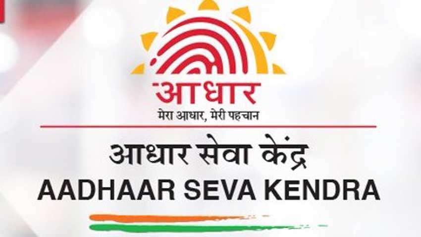 Aadhar card link with mobile number, E-Adhar card download app, UIDAI aadhar update, Aadhar password, Aadhar card download by name and date of birth, uidai.gov.in up, E-aadhar download, Verify aadhar,