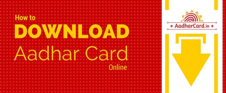 E-Aadhar download, Aadhar card download by name and date of birth, E Aadhar card download app, Aadhar card link with mobile number, Aadhar card update, uidai.gov.in up, Aadhar card search by name and father name, Download masked aadhaar card,