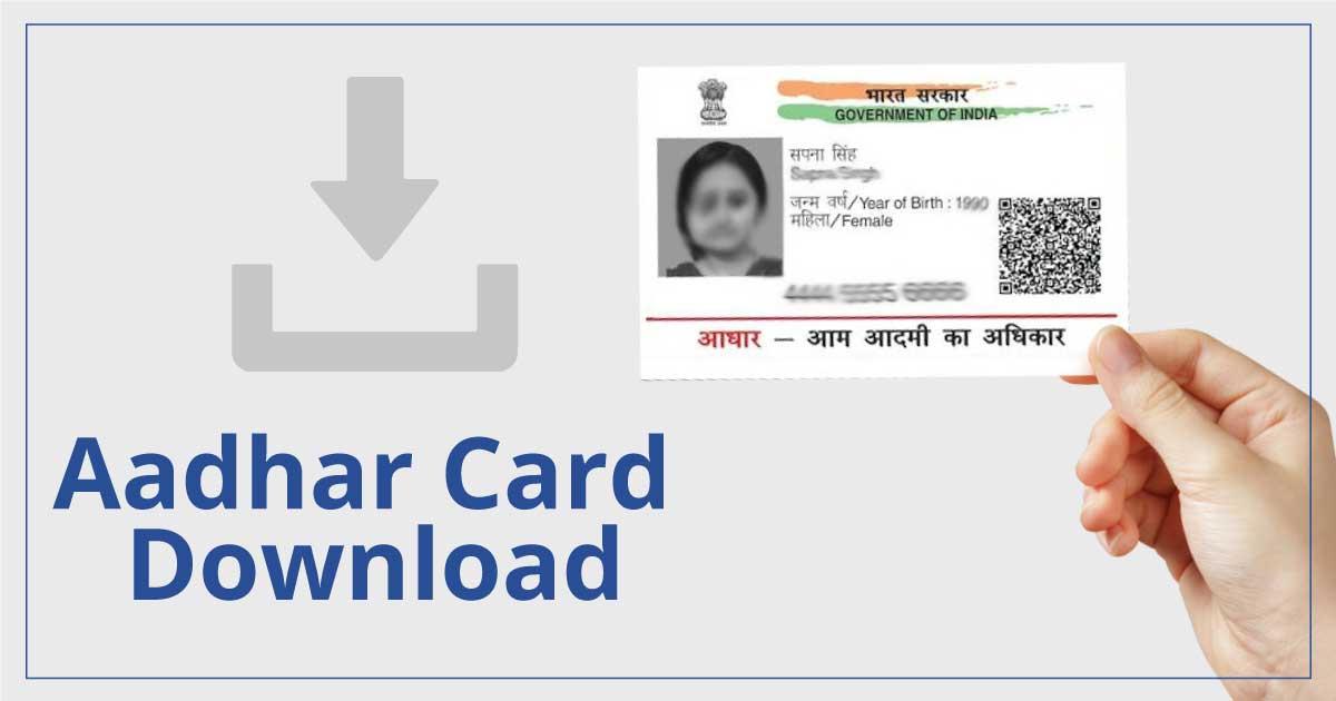 e-aadhar download, Aadhar card download by name and date of birth, e aadhar card download app, Aadhar password, Aadhar card link with mobile number, uidai.gov.in up, Jan aadhar download online, Download masked aadhaar card,