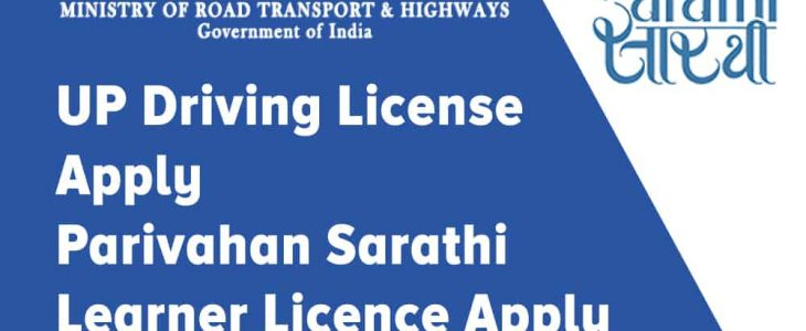 Parivahan application status, Vahan parivahan login, Parivahan gov in vahan fitness certificate, Parivahan lmv, Parivahan fees, How to check fitness certificate of vehicle online, Parivahan gonna in, Ministry of road transport and highways,