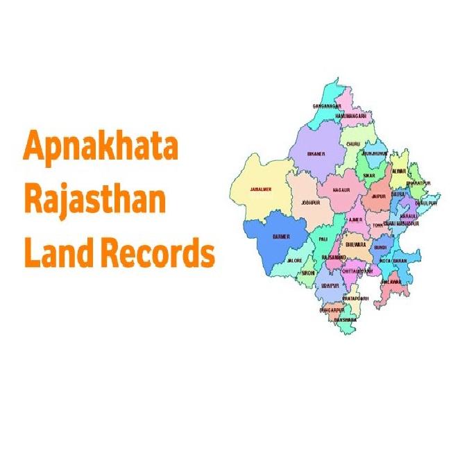 Show your Apnakhata, Apna khata bihar, District apna khata, Apna khata deke, Apna khata MP, Jamabandi nakal, Bhu naksha Rajasthan, Apna khata assam,