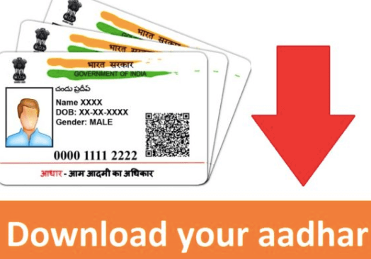 uidai.gov.in up, e-Aadhar download, Aadhar card download by name and date of birth, Aadhar card link with mobile number, e Aadhar card download app, Aadhar password, Jan aadhar download online, MP online aadhar card download,
