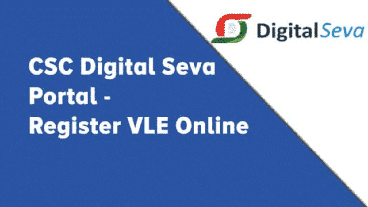 CSC login, CSC registration status, CSC registration jhagde, CSC new registration 2020, CSC registration shg code, CSC certificate, CSC registration in telugu, TEC registration,