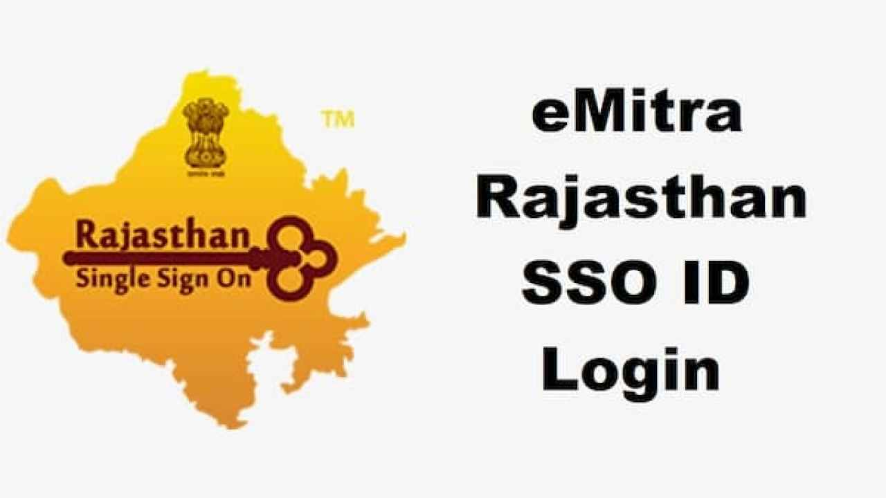 What is SSOID, SSO ID forgot, e-Mitra, SSO ID /username change, SSO login MP, How to see SSO ID, How to create SSO ID, SSO ID Maharashtra,
