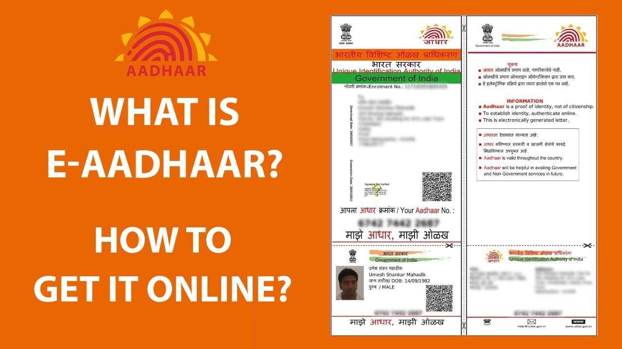 eAadhaar download, www.eaadhaar.uidai.gov.in 2020 download, https e-aadhaar uidai gov in f-aadhaar, https e-aadhaar uidai gov in f-adhaar, www.eaadhaar.uidai.gov.in Gujarat, uidai.gov.in up, aadhar card link with mobile number, eaadhaar.uidai.gov.in Tamilnadu,