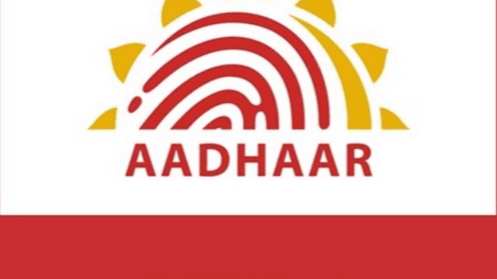 UIDAI.gov.in up, UIDAI aadhar update, UIDAI resident, UIDAI.gov.in delhi, www.eaadhaar.uidai.gov.in 2020 download, uidai.gov.in jharkhand, UIDAI sansodhan, UIDAI appointment,