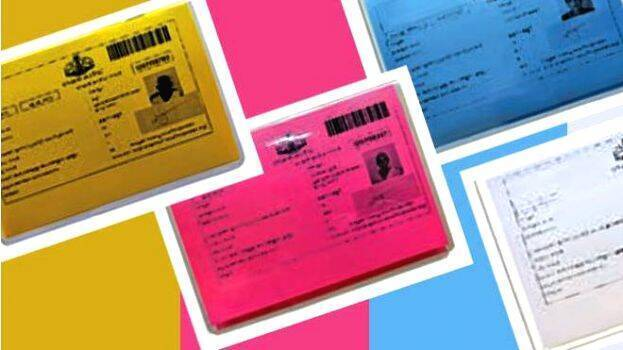 Rashan card west bengal, Ration card online, ration card form, Ration card status check 2020, Digital ration card name list, RKSY 1 ration card facilities, Search beneficiary details, ration card, Non subsidised ration card meaning,
