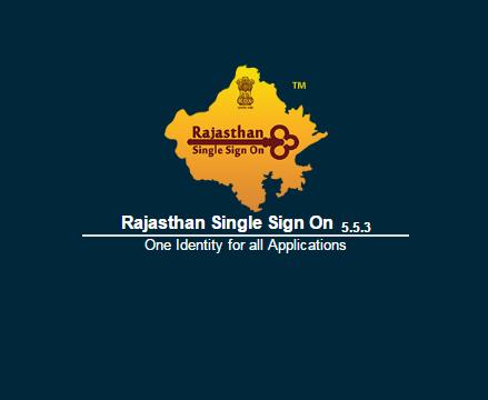 e Mitra, Apna khata, sso.rajasthan.gov.in ragister, SSO login mp, SSO Rajasthan epass, SIPF, Rajasthan online form, SSOO,RAJSSO,