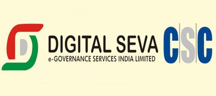 Digimail, Digital Seva Registration, CSC, PMJAY csc, CSC certificate, Digipay, Digitalseva gov in, CSC wallet,