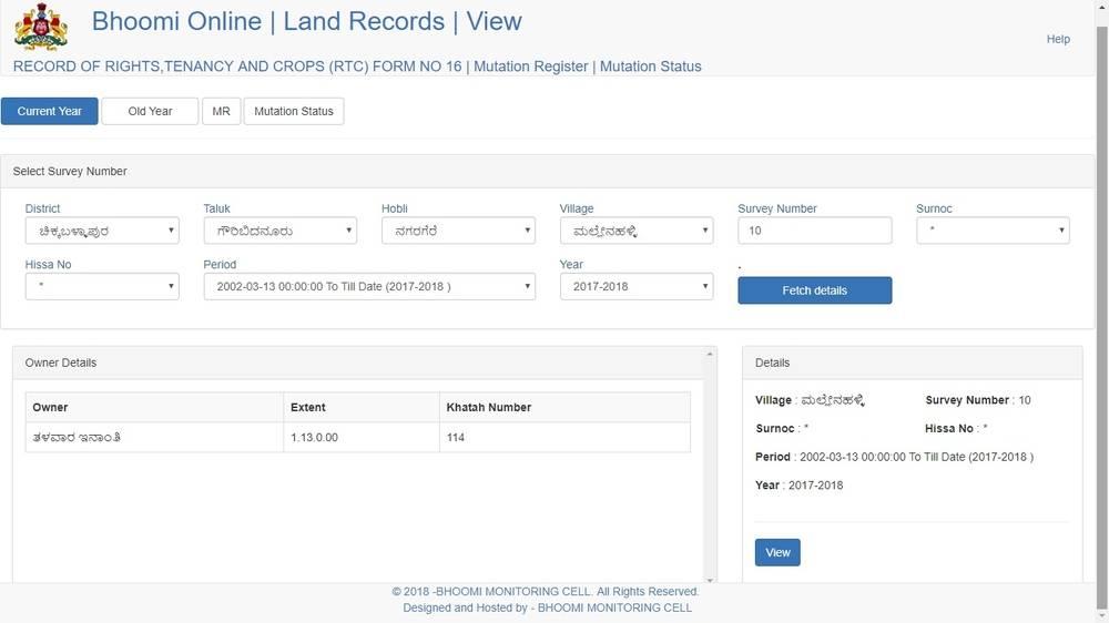 Bhoomi online parihara, Bhoomi reports, RTC online report, Bhoomi online form 57, Bhoomi app, Bhoomi map, Bhoomi rtc, Mutation status, Bhoomi podi,
