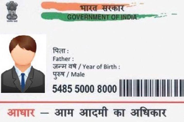Aadhar card update, Aadhar card link with mobile number, uidai.gov.in up, Download masked aadhaar card, Aadhar card download by name and date of birth, e aadhar card download app, Aadhar card copy duplicate, Adhaar card password,