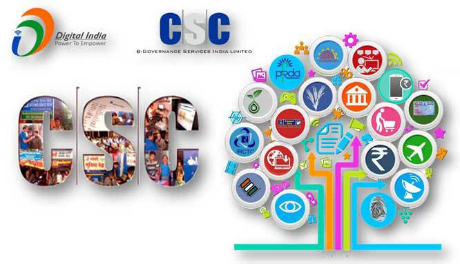 DigiMail, CSC registration, PMJAY csc, CSC certificate, Digital india portal, CSC wallet, Sonu digital seva, CSC UTI, CSC Digital Seva