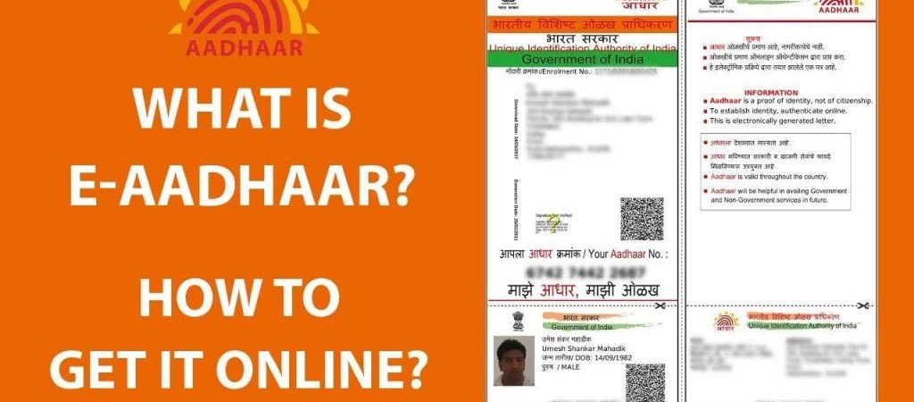 E-aadhar download, E aadhar card download app, www.eaadhaar.uidai.gov.in 2020 download, Aadhar card download by name and date of birth, Aadhar card update, uidai.gov.in up, Aadhar card link with mobile number, Aadhar password,