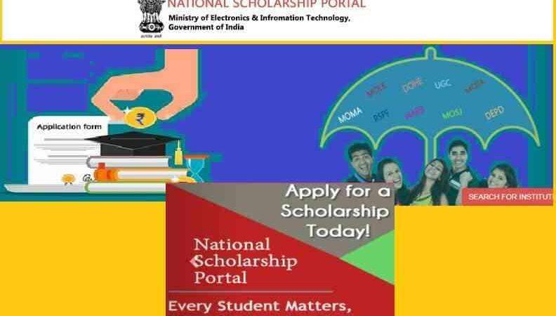 NSP portal school login, NSP login, National scholarship portal 2019-20, NSP scholarship 2020, www.scholarships.gov.in 2020-21, NSP scholarship list 2020, Bihar scholarship 2020, NSP 2020,