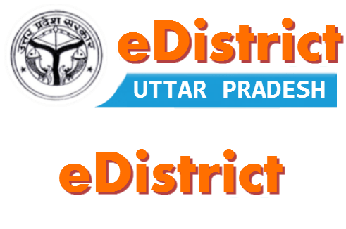 e-district portal, UP online, e-district registration, e district certificate, e district delhi, e district uk, e district bihar, How to get e district login id and password,