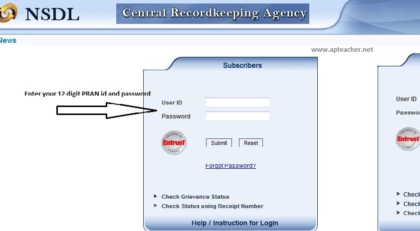 NSDL cra login, TIN NSDL, NSDL pan status, NSDL registration, NSDL login pan card, www.cra-NSDL.com first time login, NSDL pan card download, NSDL e-gov,