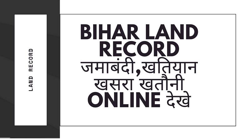 Bhu Naksha Bihar, Land record Bihar Gopalganj, Land record status, Land record Bihar Darbhanga, BHU Lagan Bihar, Land record Purnea, Land record Nalanda, Land record Khagaria,