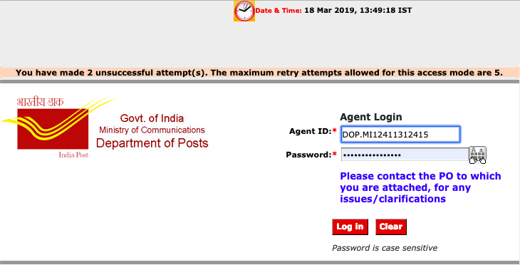 DOP agent login, India post agent login forgot password, dopagent.indiapost.gov.in agent login, India post agent commission, Post office RD account login, Department of post, Post office RD agent login forgot password, DOP agent software,