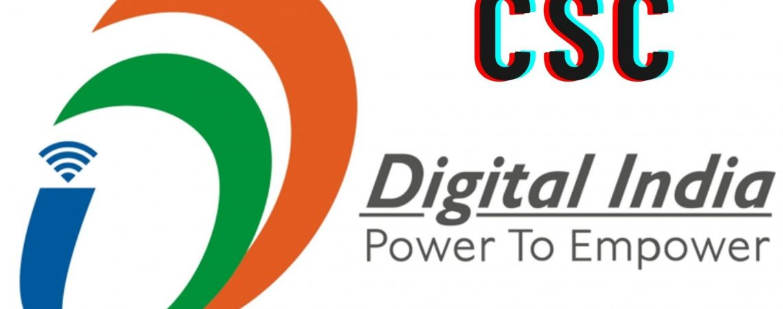 Digimail, Digital india portal, Digital seva registration, CSC Registration, TEC, Digital seva print, Digital portal login, PMJAY CSC,