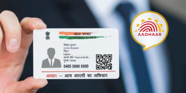 e Adhaar card download app, www.eaadhaar.uidai.gov.in 2020 download, Aadhar card update, e adhar card download, Adhar card status, e Aadhaar, Aadhar card download by name and date of birth,