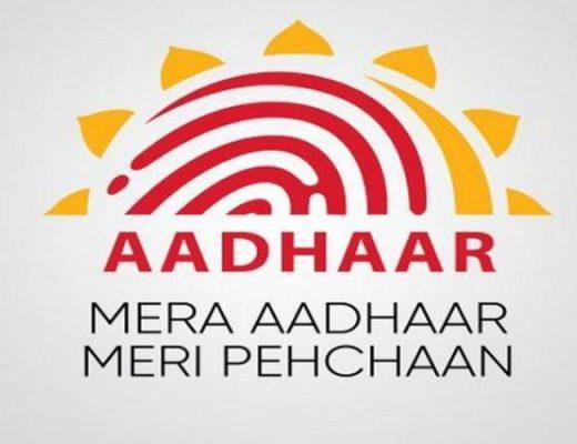 Download Adhar Card