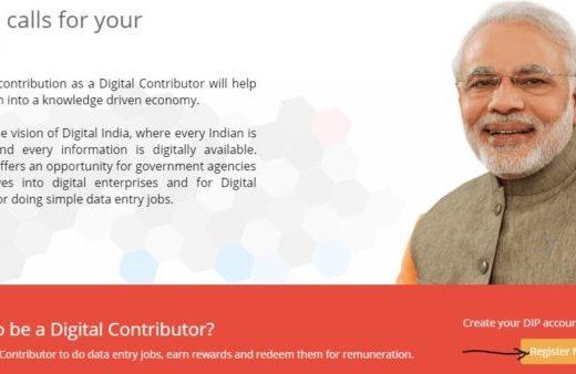 Digital India Data Entry Jobs 2020-2021