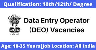 Digital India Portal Data Entry Job 2021-2022