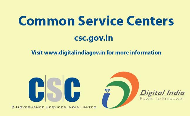 csc.gov.in